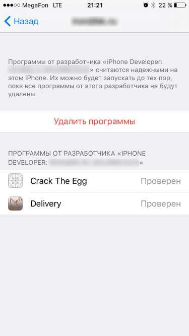 Test_your_ios_app_free_2_proSwift_ru