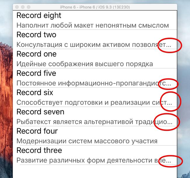 iOS 9.3 (13E230) 2016-04-03 03-33-20
