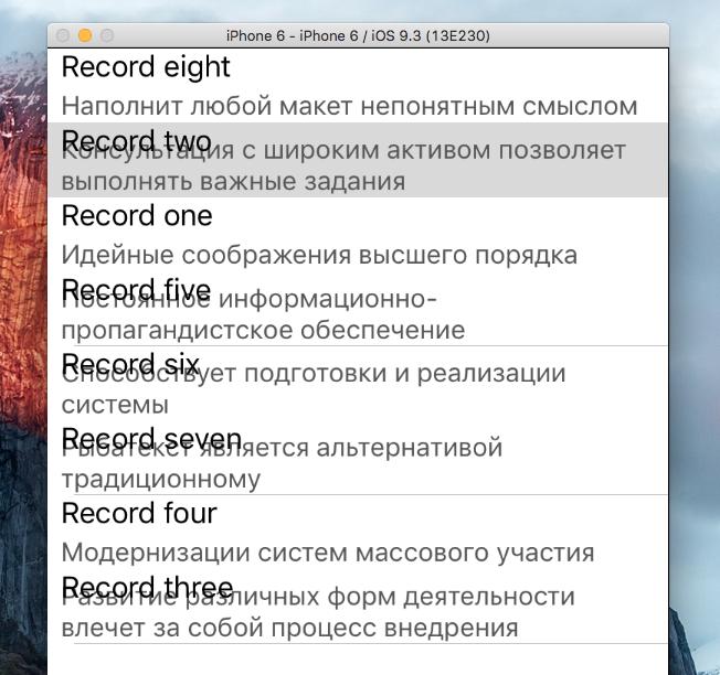 iOS 9.3 (13E230) 2016-04-03 14-14-11