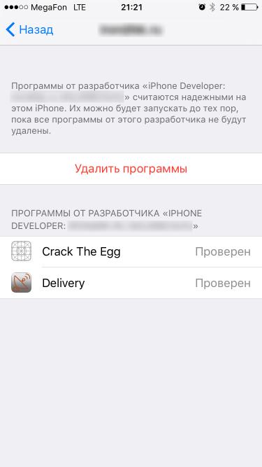 Test_your_ios_app_free_2_proSwift_ru
